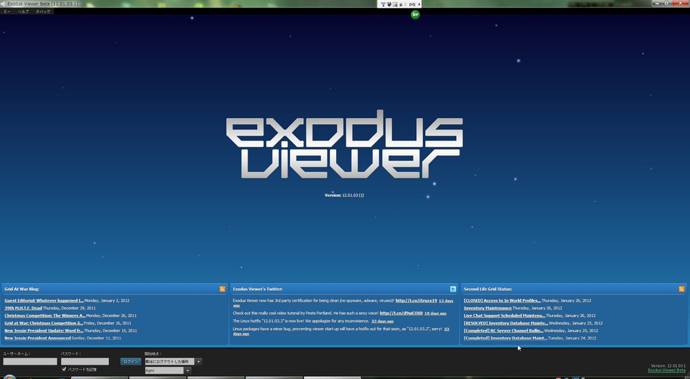 Exodus_viewer