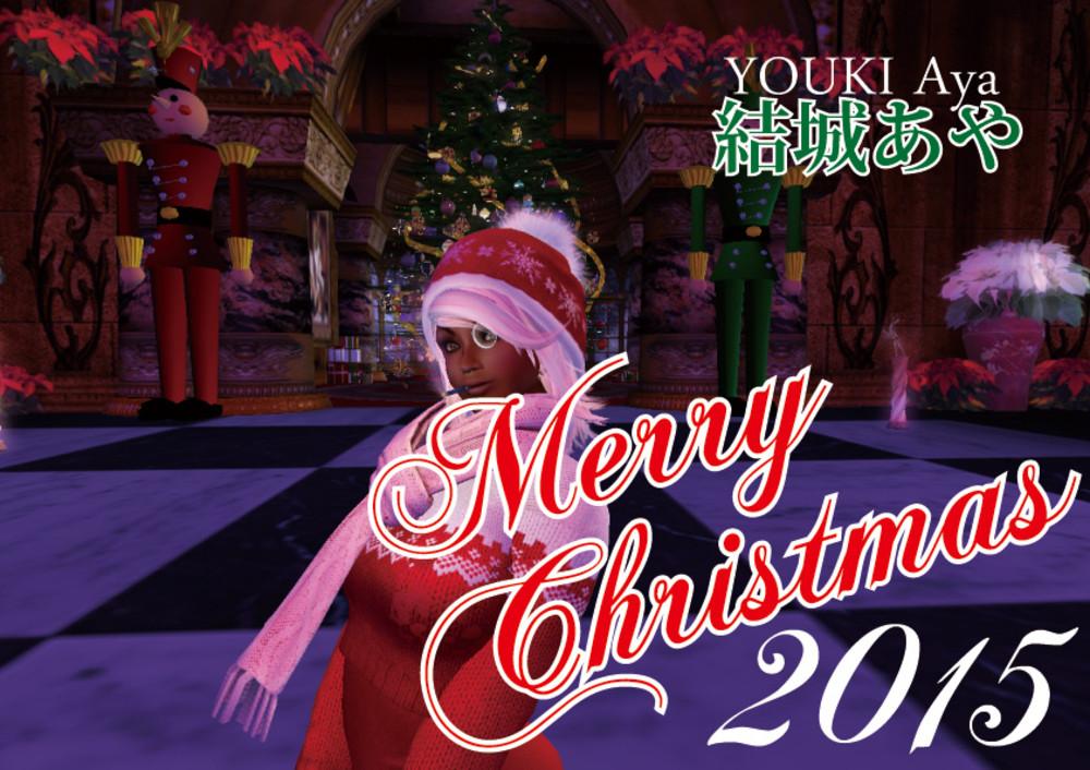 Christmascard2015sl